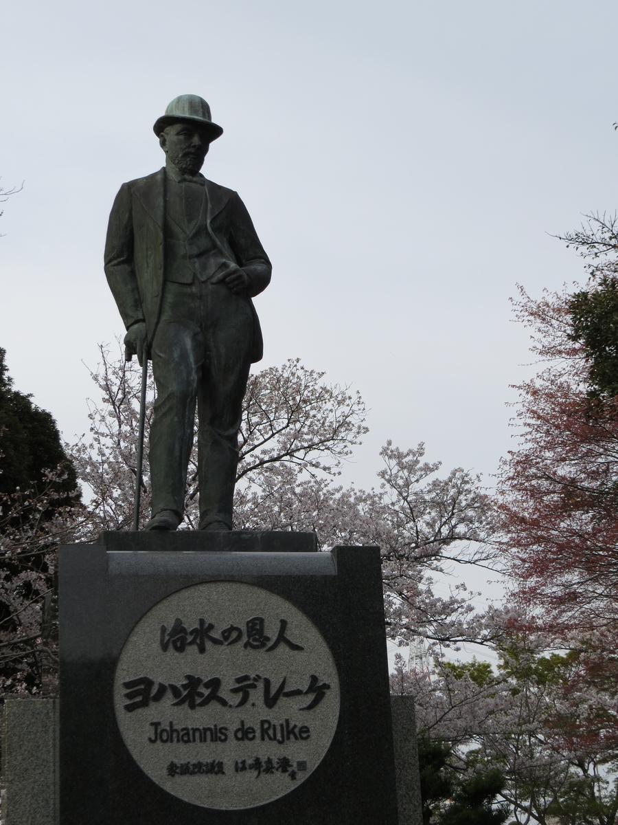 f:id:hikarireinagatsuki:20210401212418j:plain
