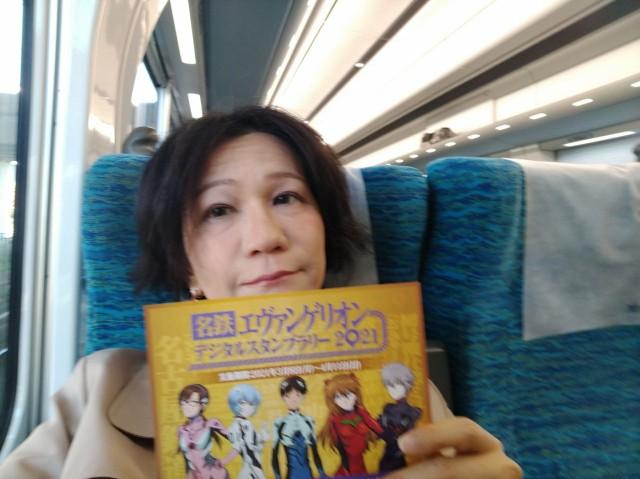 f:id:hikarireinagatsuki:20210411173627j:image