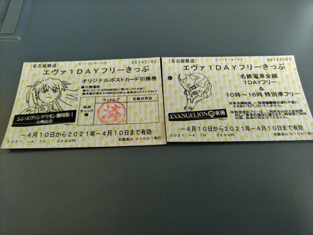 f:id:hikarireinagatsuki:20210411173644j:image