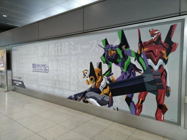 f:id:hikarireinagatsuki:20210411173754j:image