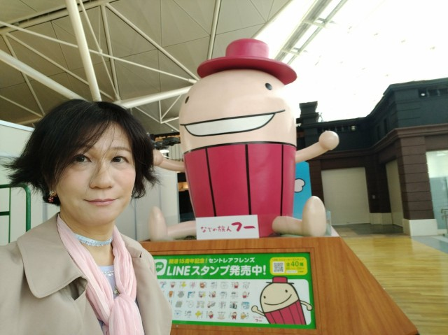 f:id:hikarireinagatsuki:20210411173900j:image