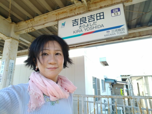 f:id:hikarireinagatsuki:20210411192025j:image