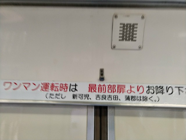 f:id:hikarireinagatsuki:20210411235547j:image