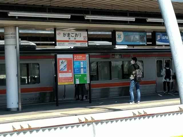 f:id:hikarireinagatsuki:20210411235805j:image