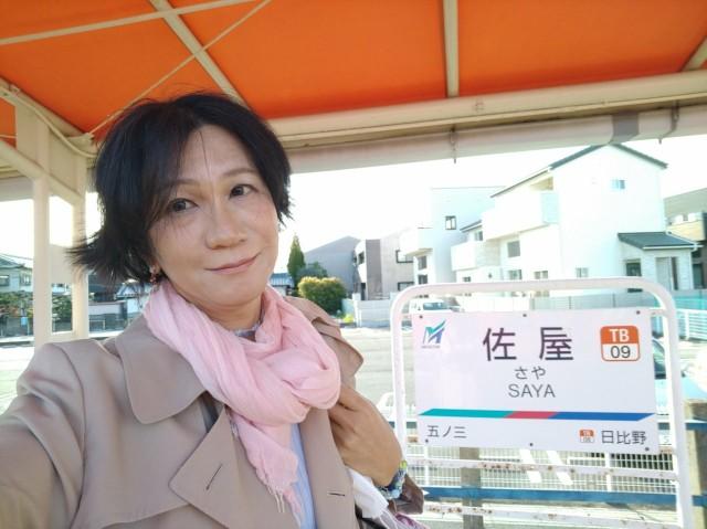 f:id:hikarireinagatsuki:20210412082148j:image