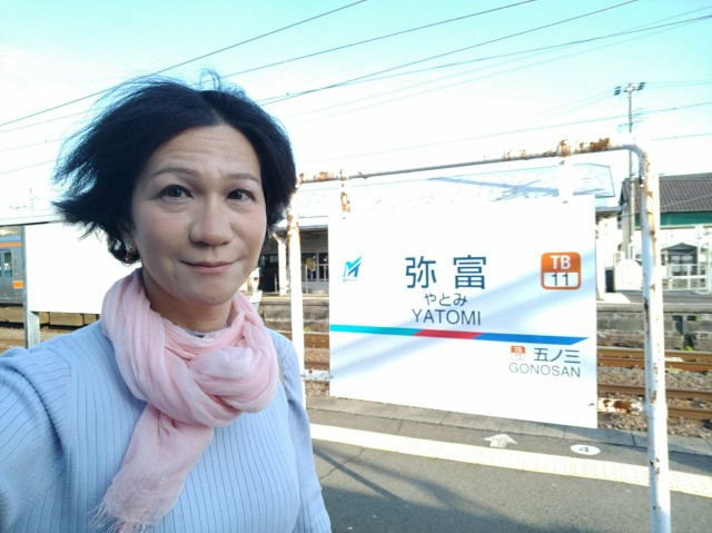 f:id:hikarireinagatsuki:20210412082242j:image