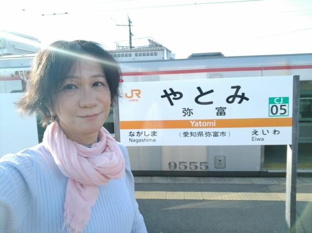 f:id:hikarireinagatsuki:20210412082254j:image