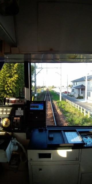 f:id:hikarireinagatsuki:20210412121019j:image