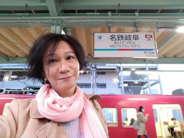f:id:hikarireinagatsuki:20210412121329j:image