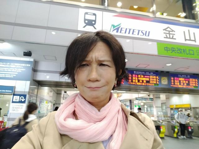 f:id:hikarireinagatsuki:20210412121506j:image