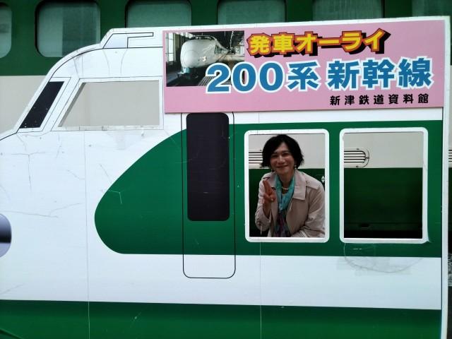 f:id:hikarireinagatsuki:20210419101524j:image