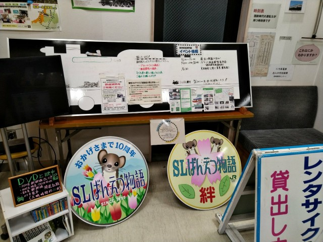 f:id:hikarireinagatsuki:20210419110025j:image