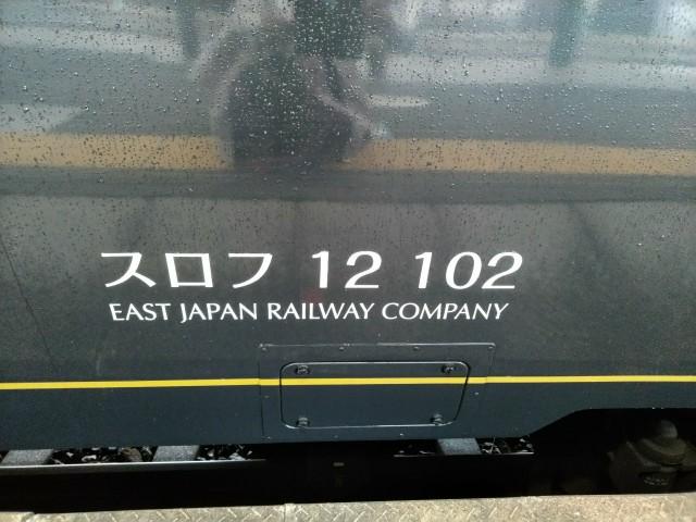 f:id:hikarireinagatsuki:20210419110343j:image