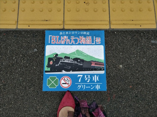 f:id:hikarireinagatsuki:20210419110857j:image