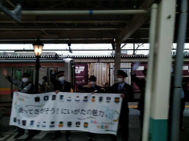 f:id:hikarireinagatsuki:20210419111055j:image