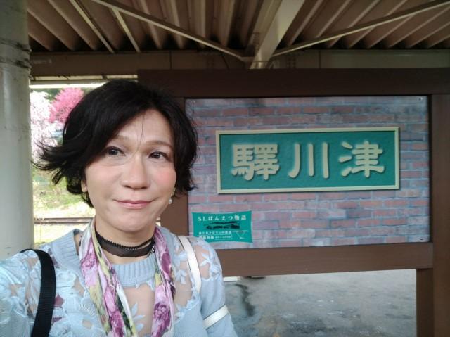 f:id:hikarireinagatsuki:20210419111555j:image