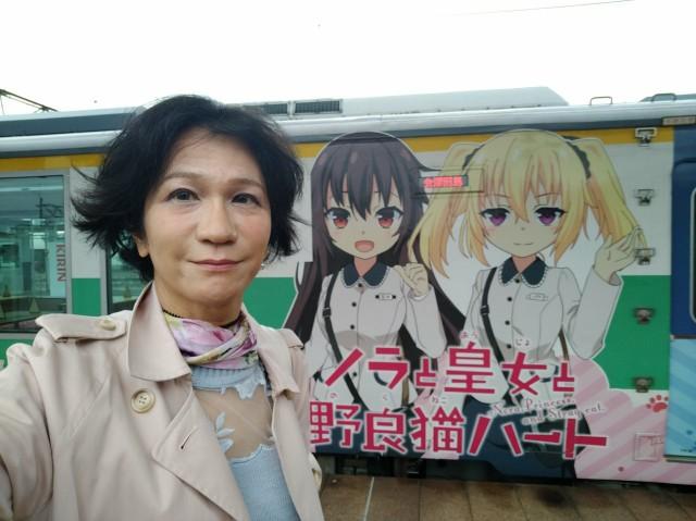 f:id:hikarireinagatsuki:20210419112342j:image