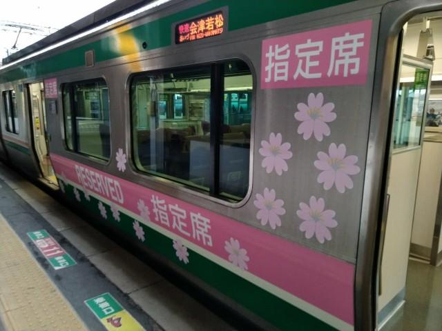 f:id:hikarireinagatsuki:20210419112611j:image