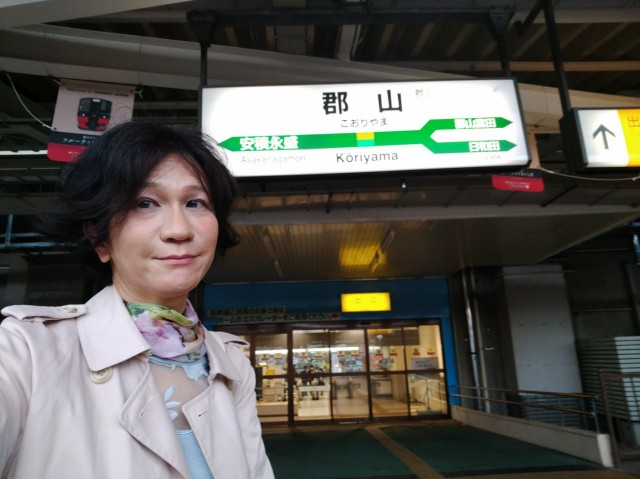 f:id:hikarireinagatsuki:20210419112628j:image