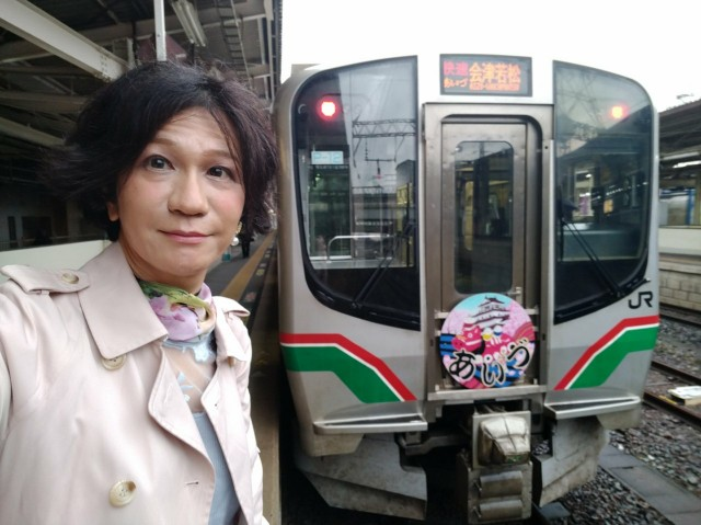 f:id:hikarireinagatsuki:20210419113058j:image