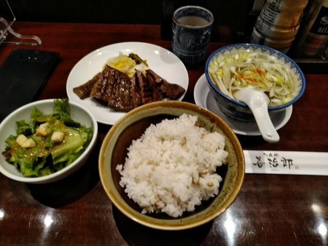 f:id:hikarireinagatsuki:20210419113438j:image