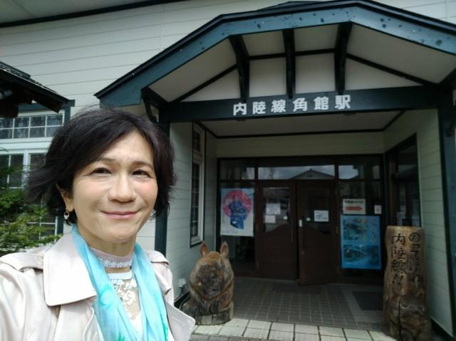 f:id:hikarireinagatsuki:20210419115357j:image