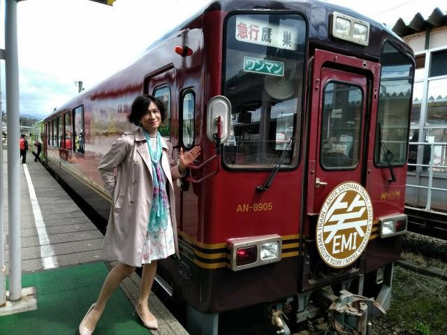 f:id:hikarireinagatsuki:20210419115602j:image