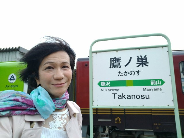f:id:hikarireinagatsuki:20210419120524j:image