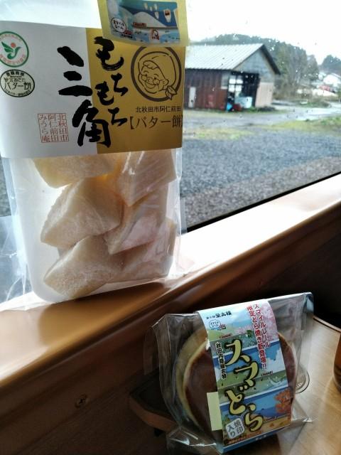 f:id:hikarireinagatsuki:20210419120853j:image