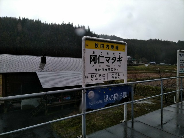 f:id:hikarireinagatsuki:20210419121037j:image