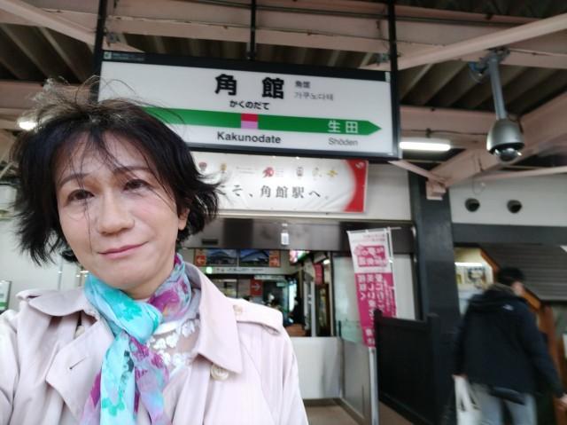 f:id:hikarireinagatsuki:20210419121116j:image