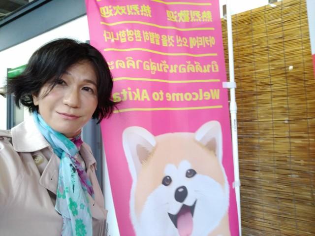 f:id:hikarireinagatsuki:20210419121145j:image