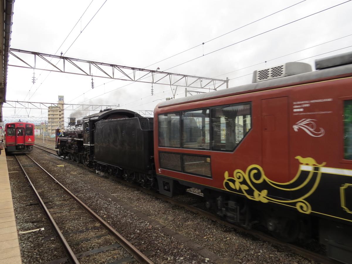 f:id:hikarireinagatsuki:20210420232341j:plain