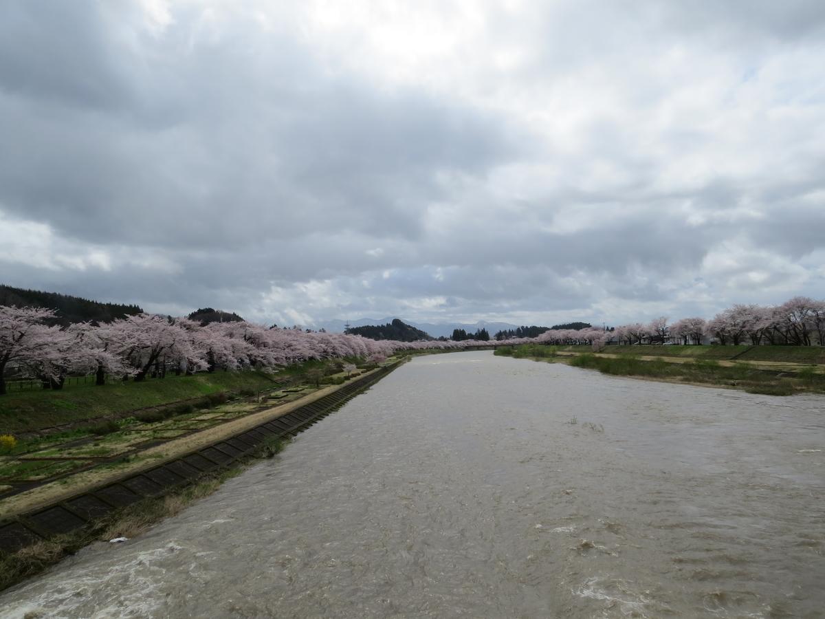 f:id:hikarireinagatsuki:20210420233518j:plain