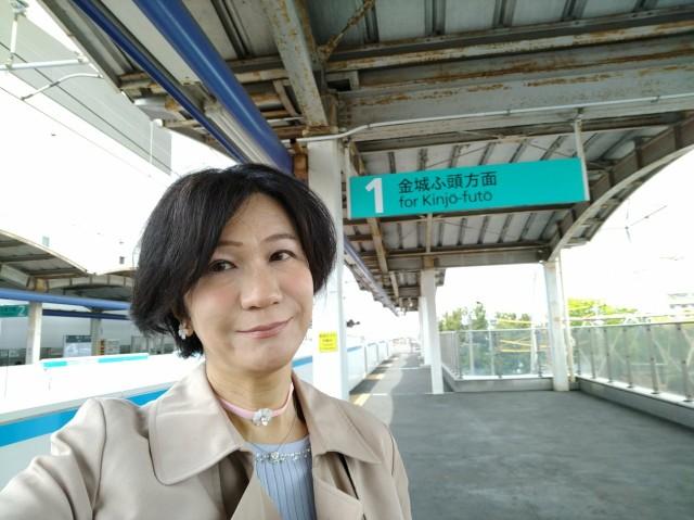 f:id:hikarireinagatsuki:20210428181959j:image