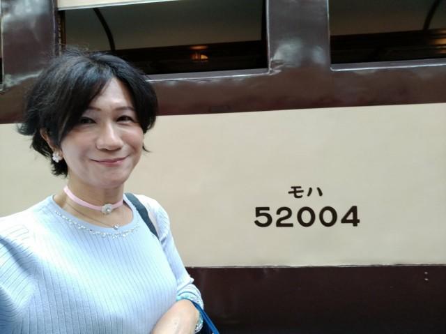 f:id:hikarireinagatsuki:20210428182852j:image