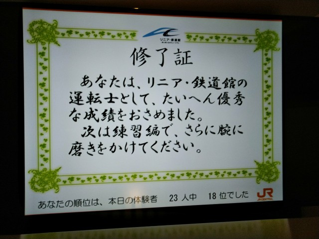 f:id:hikarireinagatsuki:20210428183453j:image