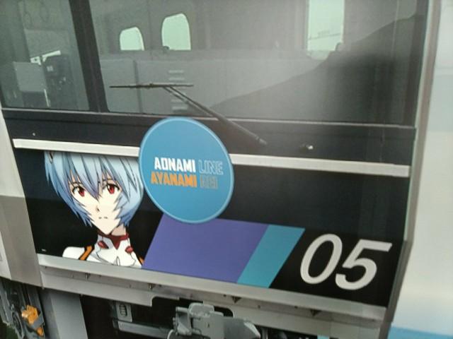 f:id:hikarireinagatsuki:20210428184136j:image