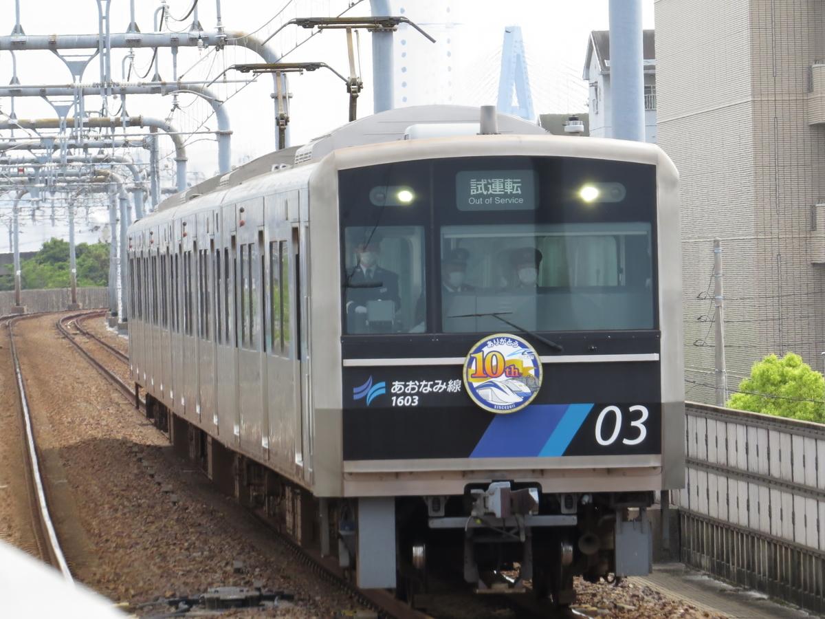 f:id:hikarireinagatsuki:20210428200216j:plain