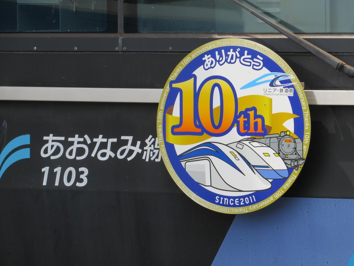 f:id:hikarireinagatsuki:20210428200224j:plain
