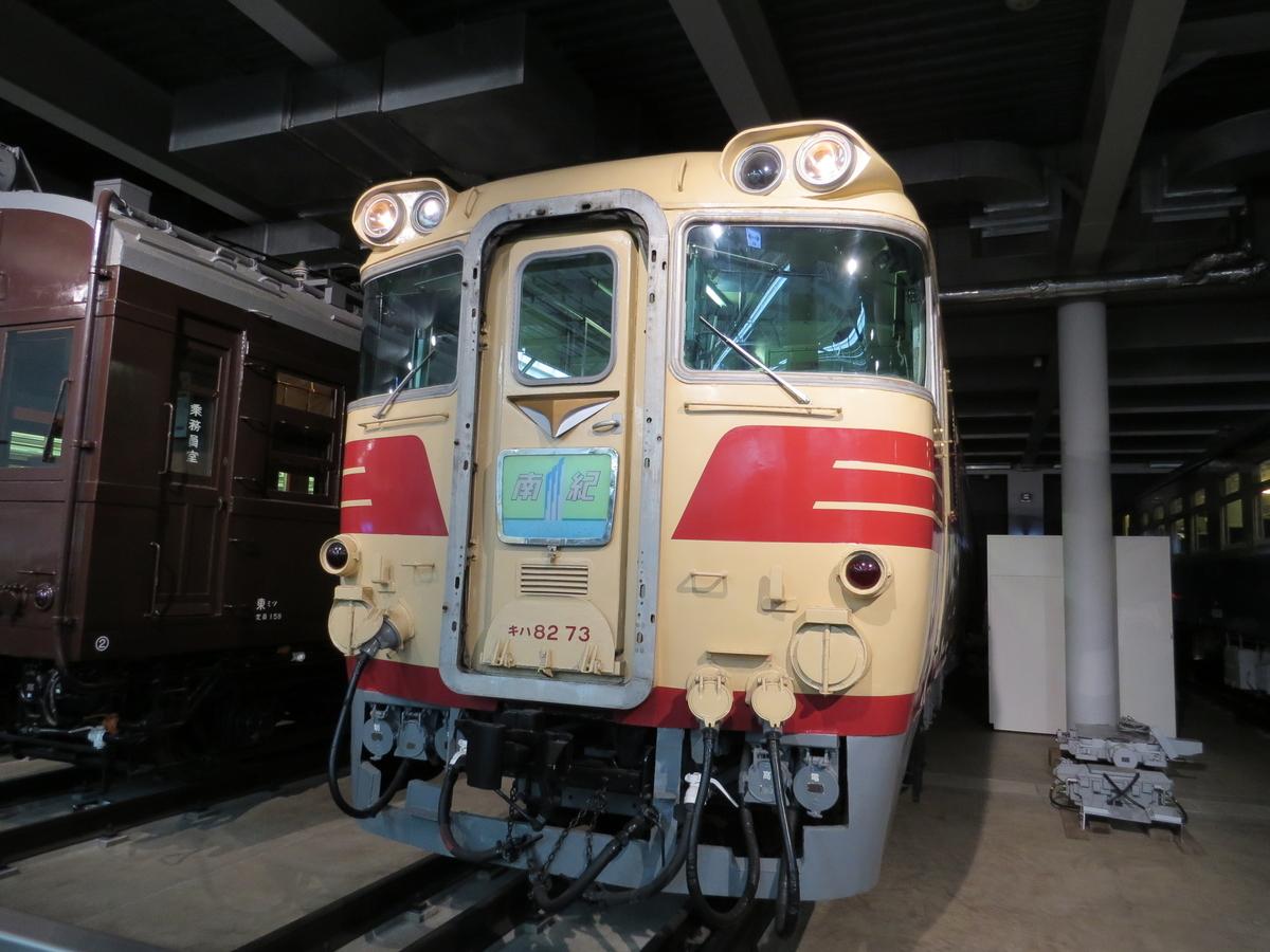 f:id:hikarireinagatsuki:20210428200856j:plain