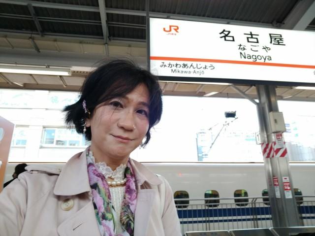 f:id:hikarireinagatsuki:20210430153233j:image