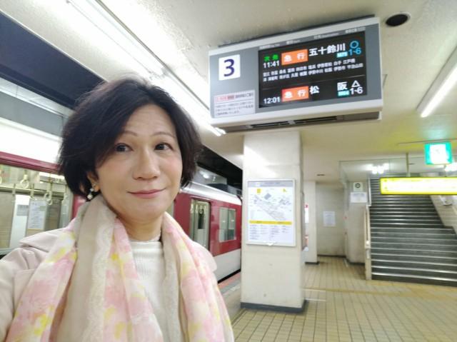 f:id:hikarireinagatsuki:20210505094239j:image