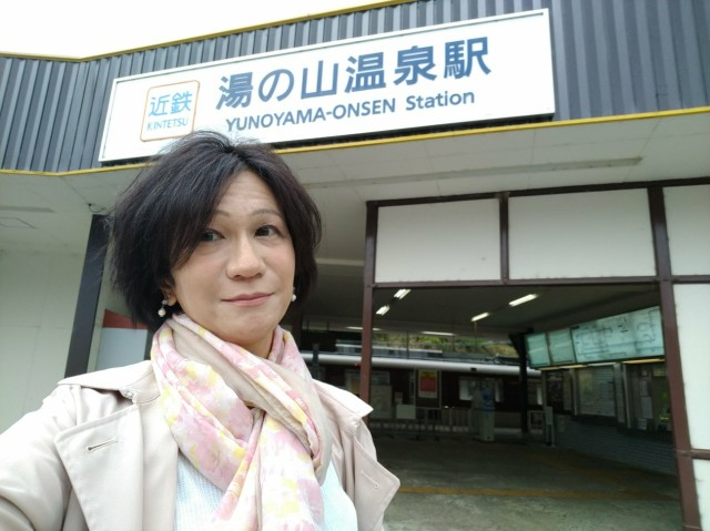 f:id:hikarireinagatsuki:20210505094441j:image