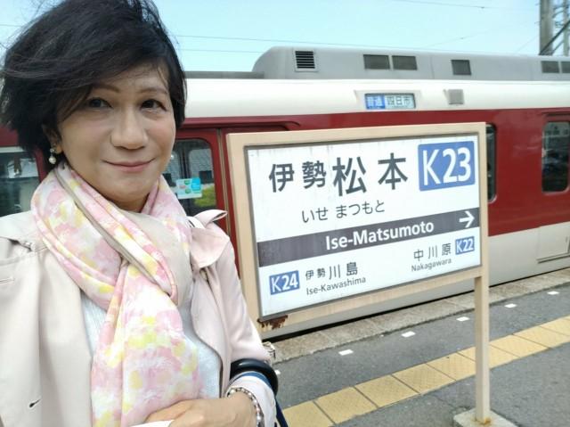 f:id:hikarireinagatsuki:20210505094944j:image