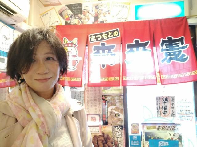 f:id:hikarireinagatsuki:20210505095000j:image