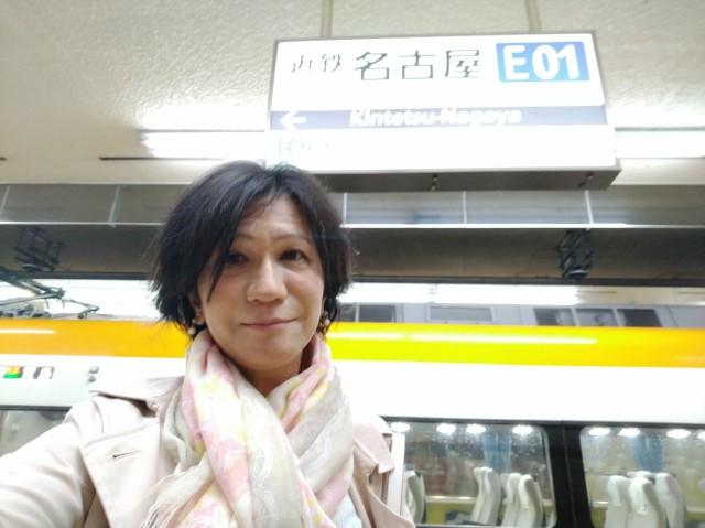 f:id:hikarireinagatsuki:20210505095344j:image