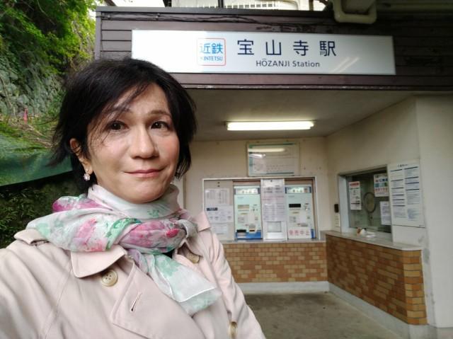 f:id:hikarireinagatsuki:20210507145618j:image