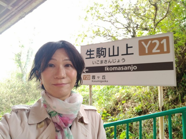 f:id:hikarireinagatsuki:20210507150013j:image