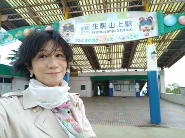 f:id:hikarireinagatsuki:20210507174547j:image